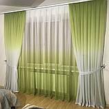 Готовый Комплект тюль и шторы на 3-х метровый карниз Шифон-растяжка Омбре Карнавал Градиент  Сиреневого цвета, фото 2