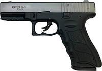 Шумовой пистолет Voltran Ekol Gediz Fume