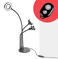 Набор блогера 3в1 гибкий штатив с LED кольцом держатель для смартфона микрофона на подставке + bluetooth пульт