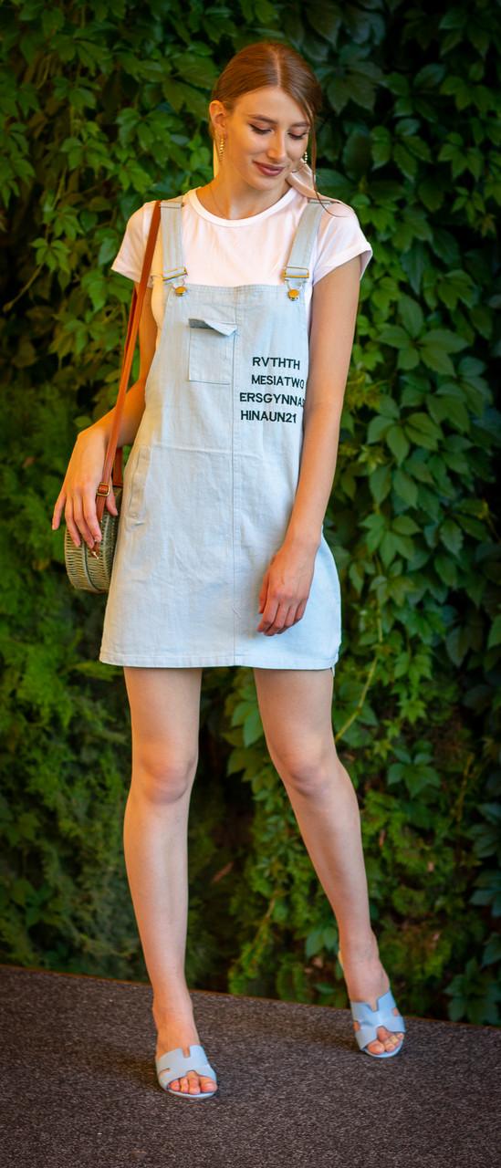 Модный котоновый сарафан