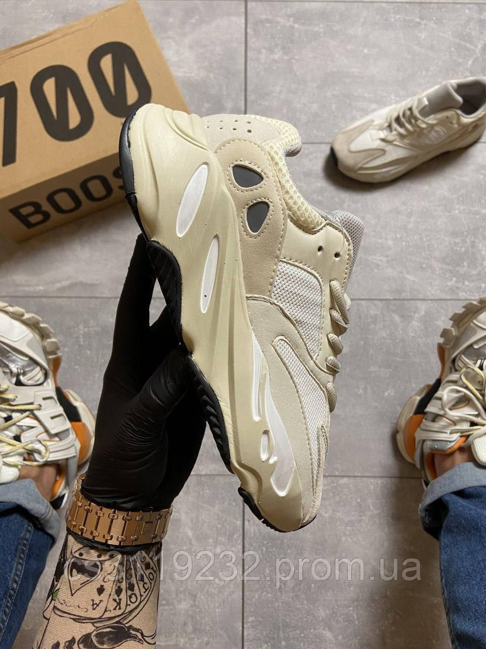 Женские кроссовки Adidas Yeezy Boost 700 Analog Beige (бежевые)