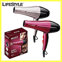 Профессиональный фен для волос Mozer MZ-5930