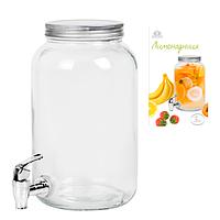 Диспенсер для лимонада 3 л серебро