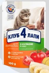 Корм пауч Клуб 4 Лапы PREMIUM для кошек курица в соусе, 100 г