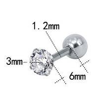 """Микроштанга для пирсинга козелк уха """"Блеск"""" (1 шт.) Медицинская сталь, вставки: циркон 3мм, фото 1"""