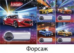 """Тетрадь клетка, 48 листов Leader """"Форсаж"""""""