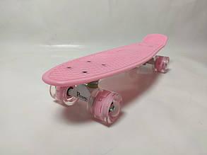 Скейт. Пенни Борд. Penny Board Пастельно розовый цвет. Свет колеса.