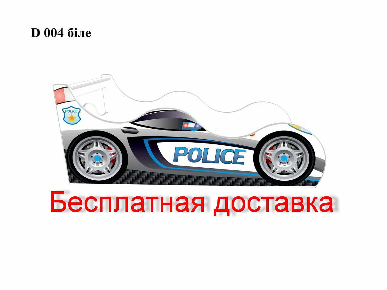 """Кровать-машинка Viorina-Deco """"Драйв"""". Гоночная кровать-машинка. Полиция."""