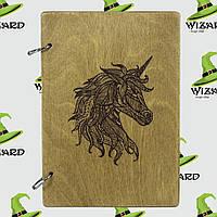 Деревянный скетчбук А5 Единорог (мореное дерево), фото 1