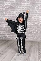 Детский карнавальный костюм Дракончик скелет