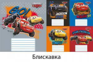 """Тетрадь клетка, 12 листов Disney, Leader """"Молния"""""""