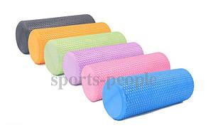 Массажный ролик (роллер, валик) для йоги, гладкий, 45*15см, разн. цвета