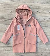 Кашемировое пальто для девочек. 134- 146 рост.