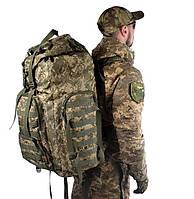 Рюкзак тактичний 159-01 65 л, піксель