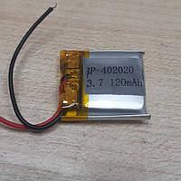 Литий-полимерный аккумулятор 402020 3,7v 120mAh с контроллером