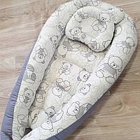 Кокон гнездышко + ортопедическая подушка