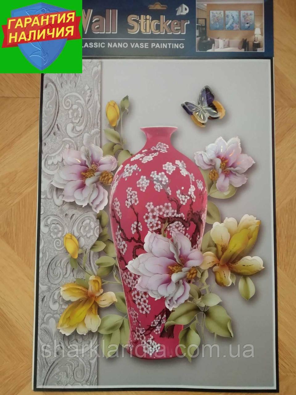 Объемная интерьерная виниловая наклейка на стену Ваза и бабочки