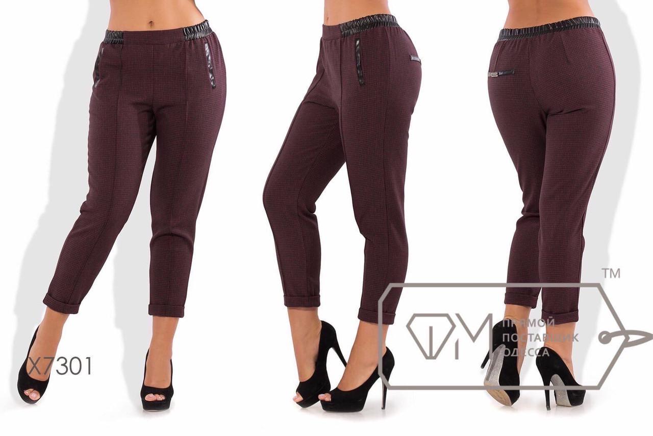 Распродажа. Женские брюки укороченные на резинке полубатал, разные цвета р.48 Код Лисмор