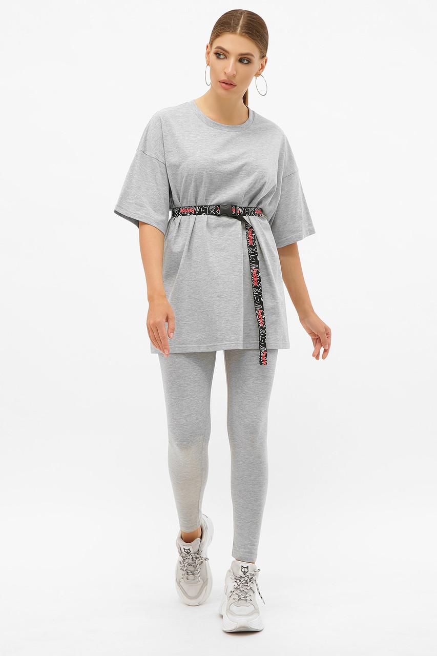 Серый молодежный костюм лосины плюс футболка и пояс оверсайз S, M, L, XL