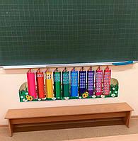 Стенд склад числа олівці для НУШ з математики
