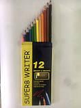 Карандаши цветные Marco Superb Writer 12 цветов школьный набор, фото 3