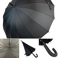 Зонт-трость, полуавтоматический мужской, на 16 спиц от MAX, черный