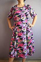 Платье домашнее женское рисунок сиреневые цветы, фото 2