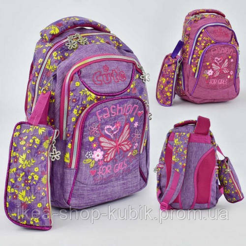 Рюкзак дівчачий 3 відділення, 2 кишені, пенал, м'яка спинка з подушечками