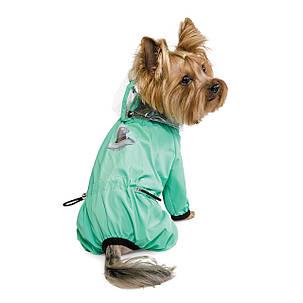 Дождевик КОСМОС Pet Fashion для собак мятный, M, фото 2