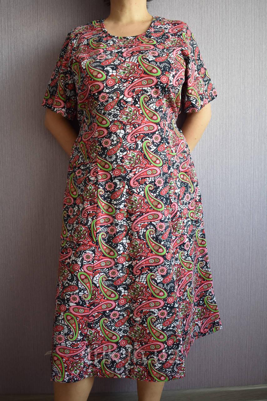 Платье для дома рисунок калейдоскоп