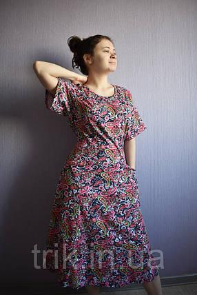 Платье для дома рисунок калейдоскоп, фото 2