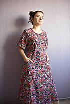 Платье для дома рисунок калейдоскоп, фото 3