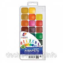 """Краски акварельные Луч 24 цветов """"Классика"""""""