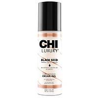 Несмываемый крем для кудрявых и вьющихся волос Chi Luxury Black Seed Oil Curl Defining Cream-Gel