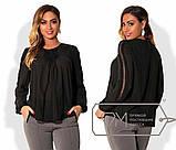 Распродажа. Блуза женская с длинным рукавом осенняя р.48,50 Код Парма, фото 2