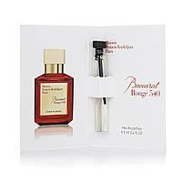 5 мл пробник парфуму Maison Francis Kurkdjian Baccarat Rouge 540 (Унісекс)