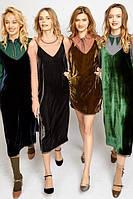 Базове вечірнє плаття оксамит, велюр на тонких бретелях, колір на вибір, розмір 42-74+ батал