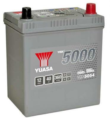 Yuasa 12V 40Ah Silver High Performance Battery Japan (0)