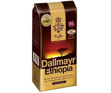 Кофе Dallmayr Ethiopia в зернах 500 г пикантная кислинка и пряные нотки. Арабика.