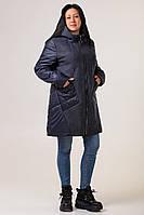 Женская весенняя куртка больших размеров 52-60 синий