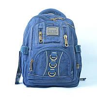 Рюкзак з брезенту синій