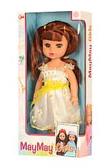 Кукла 219-N-2 (Темные волосы) 33 см