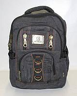 Рюкзак з брезенту babyfish