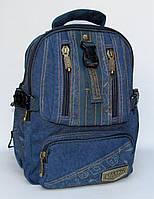 Рюкзак з брезенту Gold Be синій колір