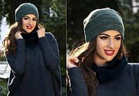 Женская теплая шапка бини на осень зеленый меланж