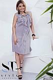 Распродажа. Платье летнее А-образного силуэта, разные цвета р.48,50,52,54 код Санта- Клара, фото 2