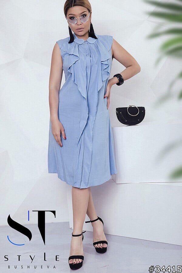Распродажа. Платье летнее А-образного силуэта, разные цвета р.48,50,52,54 код Санта- Клара