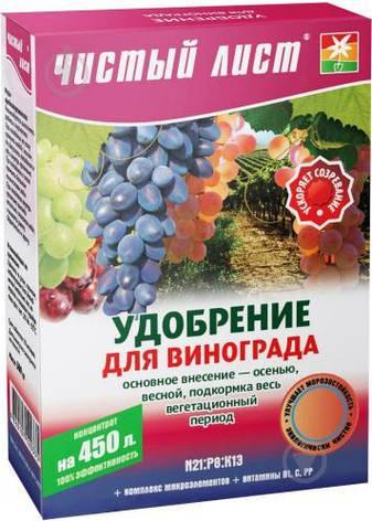 Добриво Чистий лист (кристалічне) 300 г (для винограду), фото 2