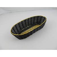 Хлебница овальная 20х13, черная с золотым ободком Pro Master арт.3086