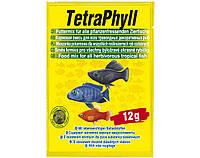 Корм для травоядных рыб Tetra Phyll 12 гр, 134430